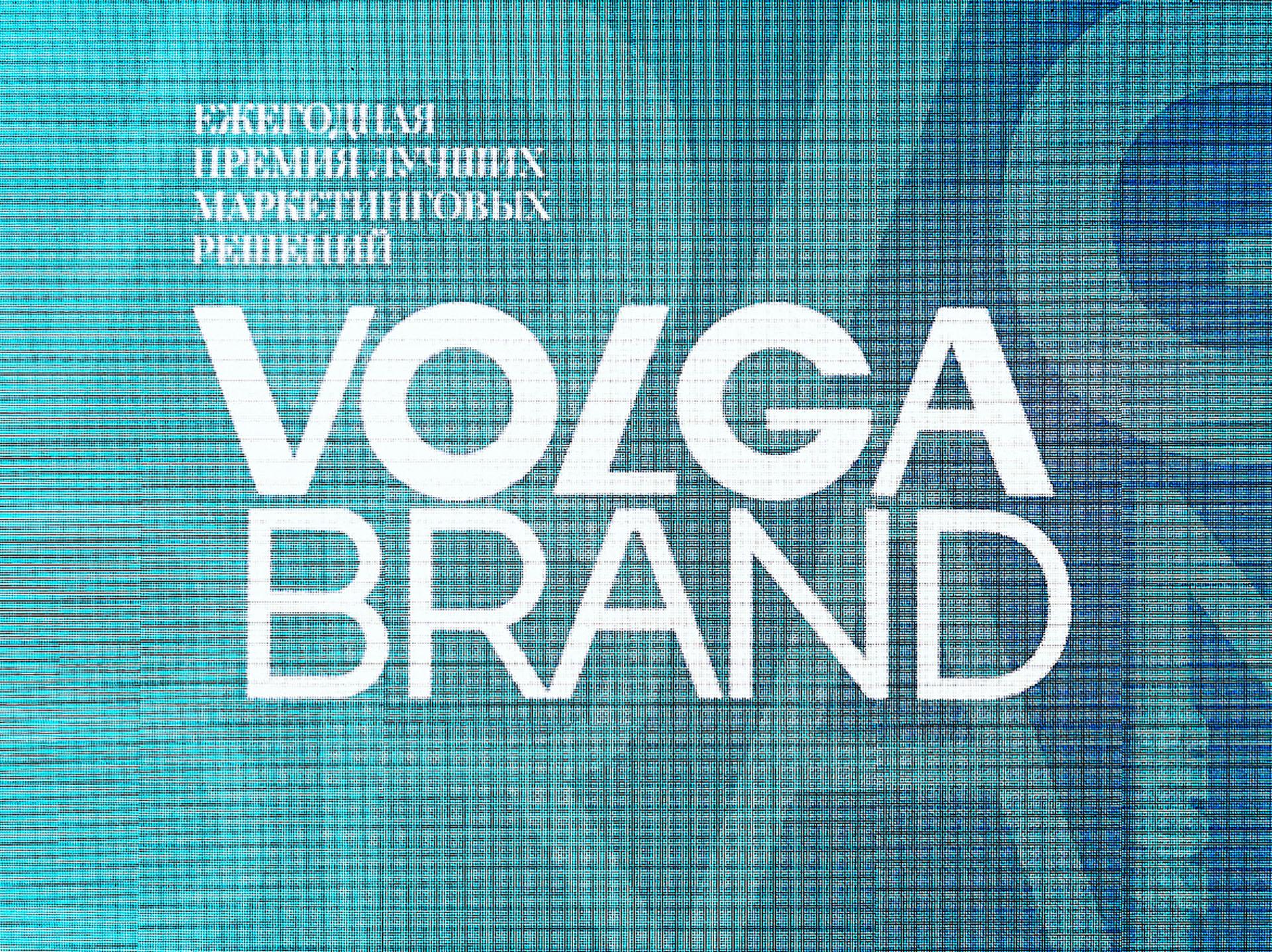 Получили премию Volga Brand 2019 за сайт groupdsk.ru