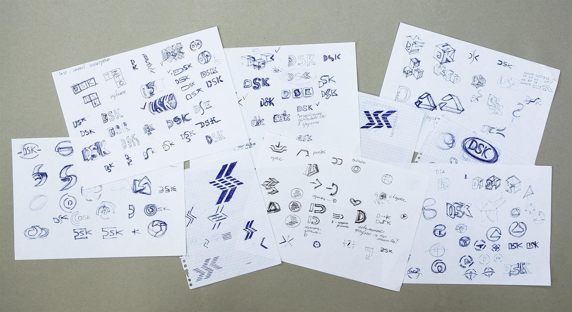 О разработке дизайна на примере создания логотипа для «ДСК-групп».