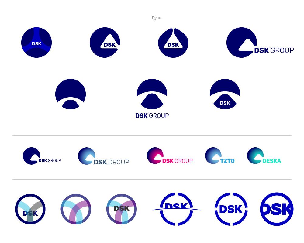 Эскизы логотипов.