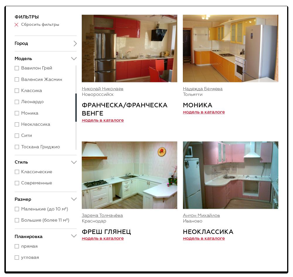 Фильтр на странице с выполненными проектами